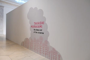 Albright-Knox: Takashi Murakami Exhibition